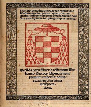 La Biblia Políglota Complutense y el Renacimiento Español.