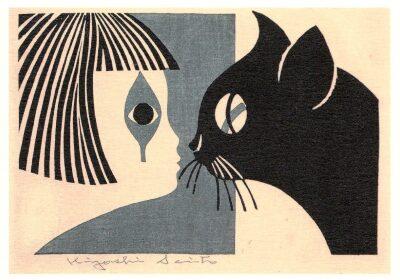 El sueño de un gato. Relato de amor.