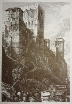 La Alhambra. Poemas ilustrados con grabados del siglo XVIII.